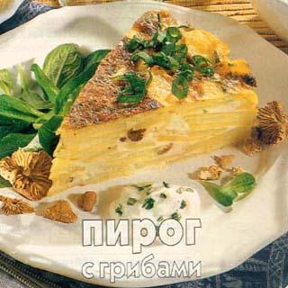http://prazdniky.narod.ru/Pirogi/photo79.jpg